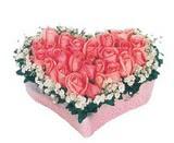 kalp içerisinde 9 adet pembe gül  Gaziantep çiçek servisi , çiçekçi adresleri
