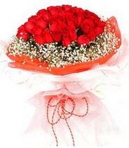 Gaziantep çiçekçi mağazası  21 adet askin kirmizi gül buketi