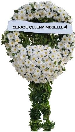Cenaze çelenk modelleri  Gaziantep çiçek gönderme sitemiz güvenlidir